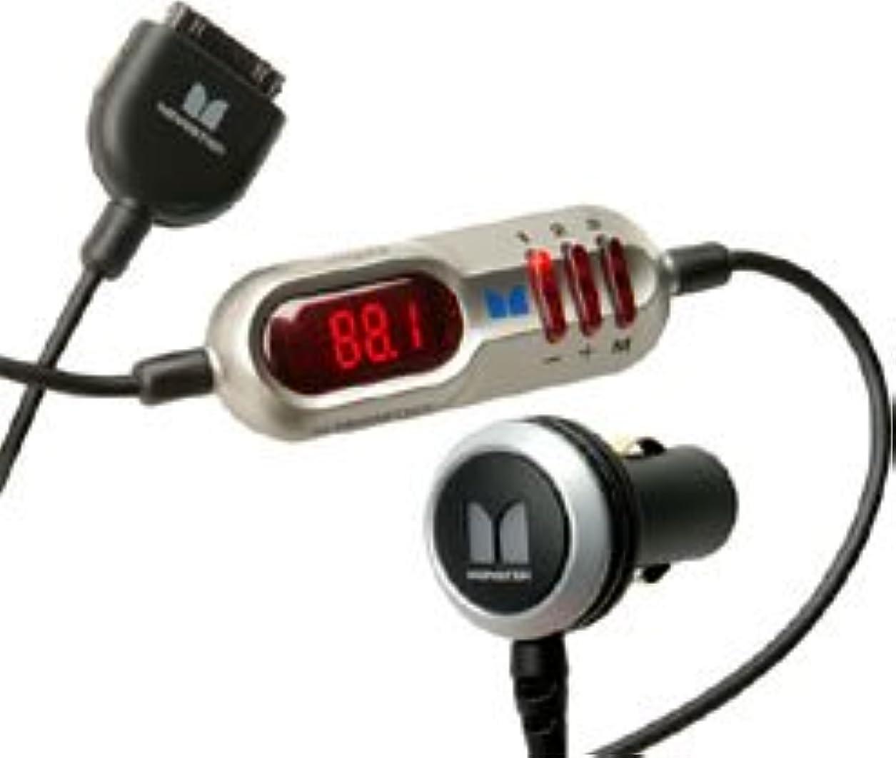 勇者造船くそー【国内正規品】 MONSTER CABLE Monster iCarPlay Wireless Plus for iPod FMトランスミッター&シガライター電源アダプター AIP FM-CH PS JP