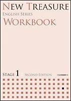 NEW TREASURE WORKBOOK STAGE 1 (ENGLISH SERIES)