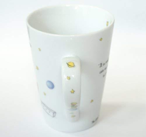 Prince secret Mug Germany Caunitz star 111 032 1362 (japan import) by KONITZ (Caunitz)