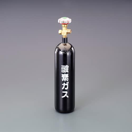 エスコ(ESCO) 2L 酸素用空ボンベ EA300-41