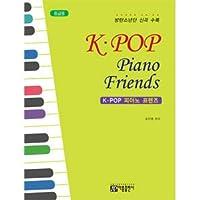 K-POP ピアノ フレンズ - 中級用 (MAP OF THE SOUL PERSONA収録)★★Kstargate限定★★