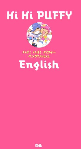 Hi Hi PUFFY English