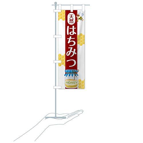 卓上ミニ天然はちみつ のぼり旗 サイズ選べます(卓上ミニのぼり10x30cm 立て台付き)