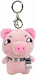 Luxurious Faux Plush Pig Keychain,Scented Cute Pendant Car Keychain Key Ring Bag Hanging Decor Fine Workmanship Souvenir G...