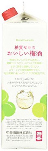 中埜酒造『國盛糖質ゼロのおいしい梅酒パック』
