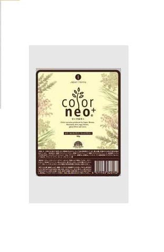 潜在的な商品請願者カラーネオプラス チョコブラウン 100g