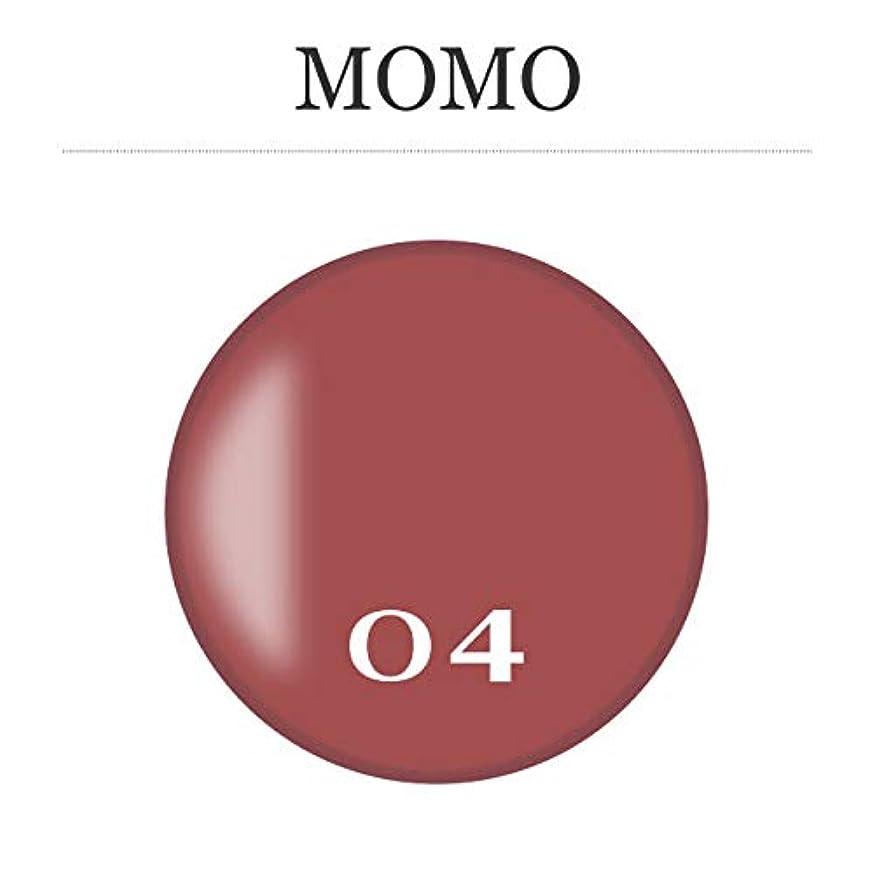 ポルティコ授業料バラ色カラージェル MOMO-04 by nail for all