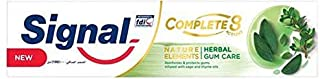 Signal Complete 8 Toothpaste - Herbal Gum Care, 100ml