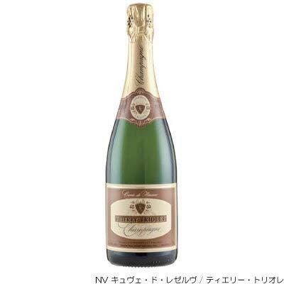 キュヴェ・ド・レゼルヴ NV ティエリー・トリオレ 750ml [発泡白] シャンパン シャンパーニュ ギフト