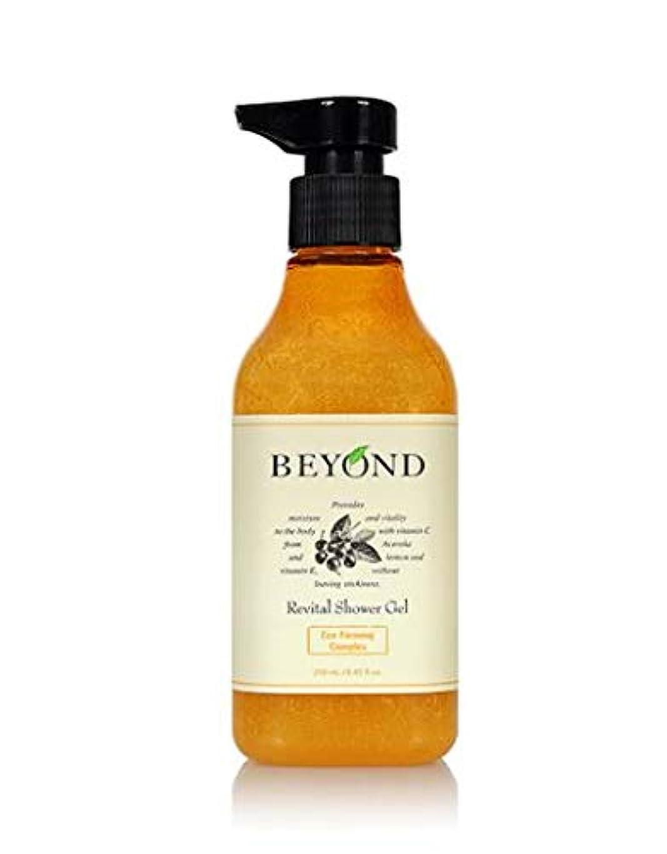 狂信者歴史テメリティ[ビヨンド] BEYOND [リバイタル シャワージェル 250ml] Revital Shower Gel 250ml [海外直送品]