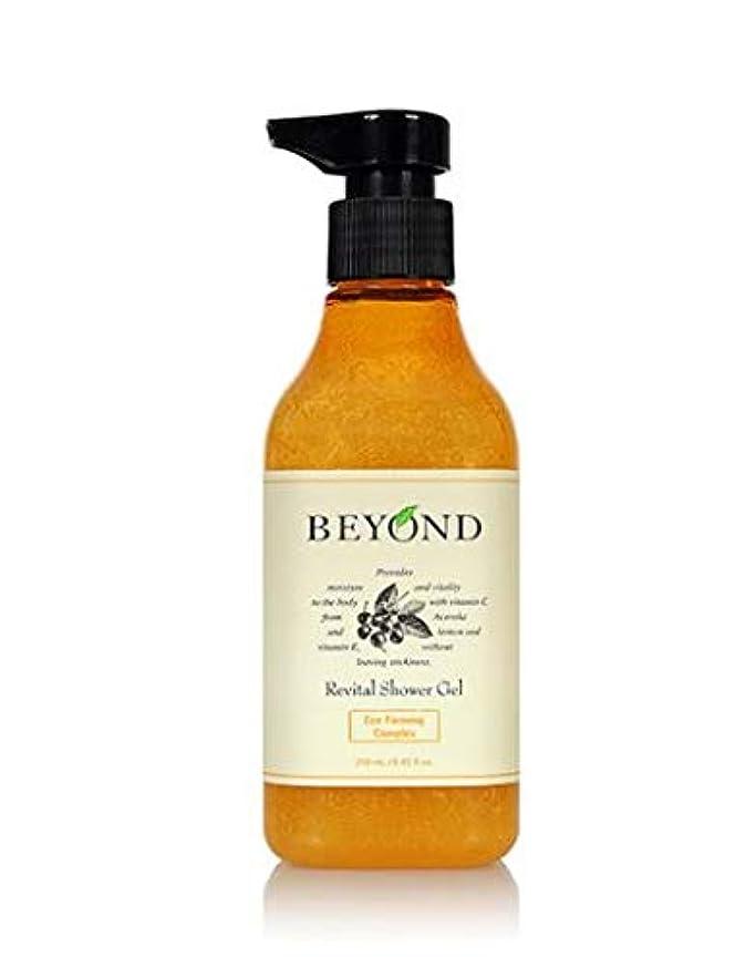 手入れ弁護スピリチュアル[ビヨンド] BEYOND [リバイタル シャワージェル 250ml] Revital Shower Gel 250ml [海外直送品]