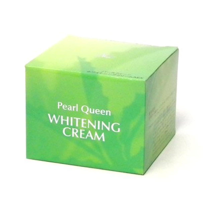 抗生物質も振りかけるパールクィーン ホワイトニングクリーム AEX 医薬部外品 50g