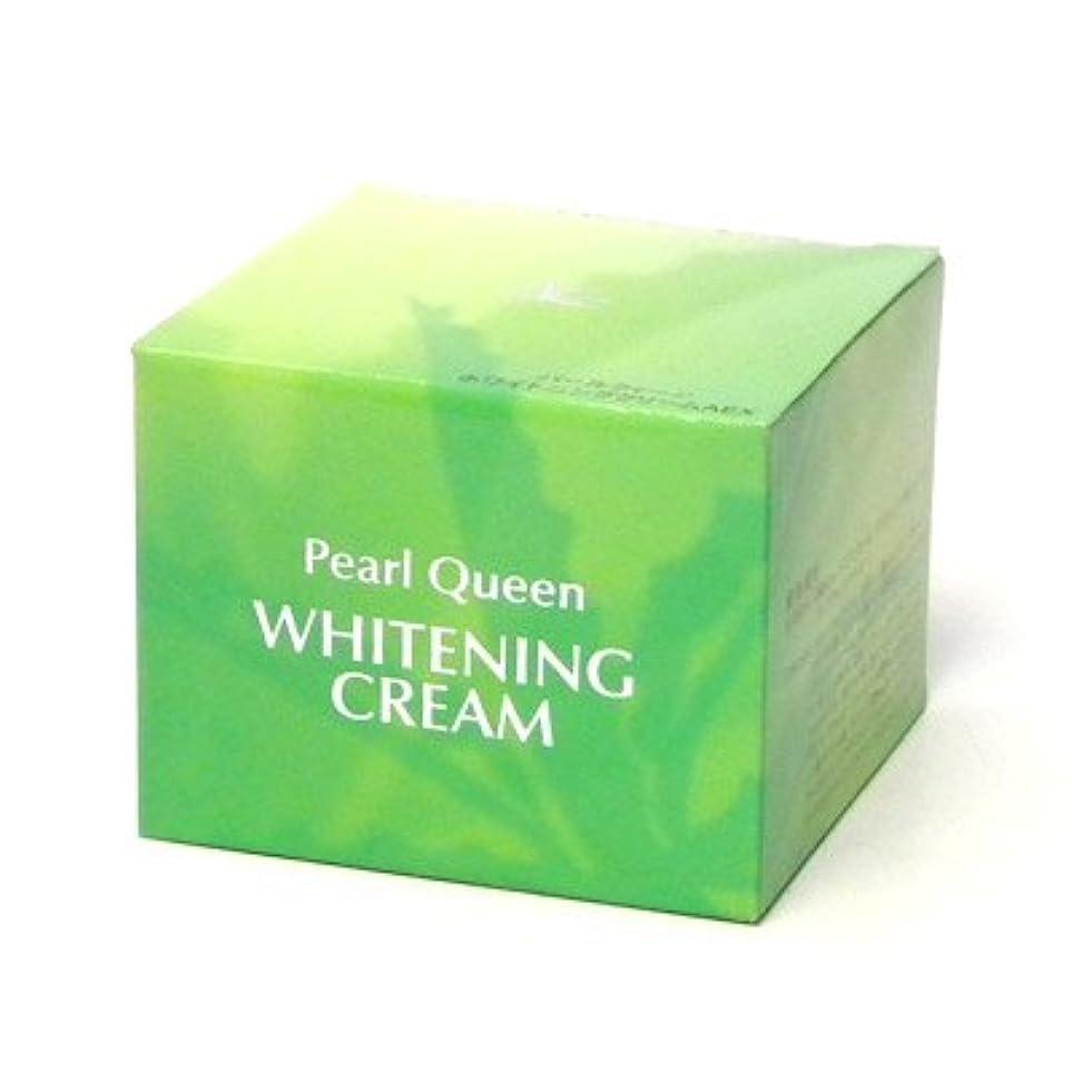 連鎖補体黄ばむパールクィーン ホワイトニングクリーム AEX 医薬部外品 50g