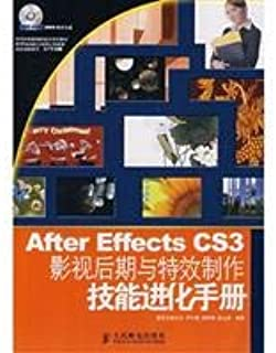 AfterEffectsCS3 video post production and special effects skills evolved Manual (with CD-ROM)