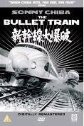 The Bullet Train [DVD] by Sonny Chiba