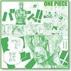 puissant Thriller Bark qui pleure une pièce écharpe JF2011 [Jump Festa 2011] One Piece / Eiichiro Oda…