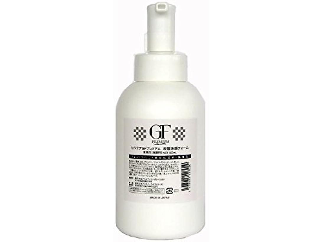 存在共和国存在【業務用】セルケア GFプレミアム EG炭酸洗顔フォーム 500ml