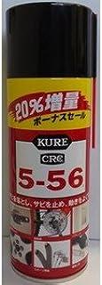クレCRC 5ー56 12oz+20% 増量缶 320ml+64ml 20本(1ケース)