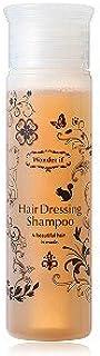ヘアドレッシングシャンプー ミニボトル 50ml Hair Dressing Shampoo