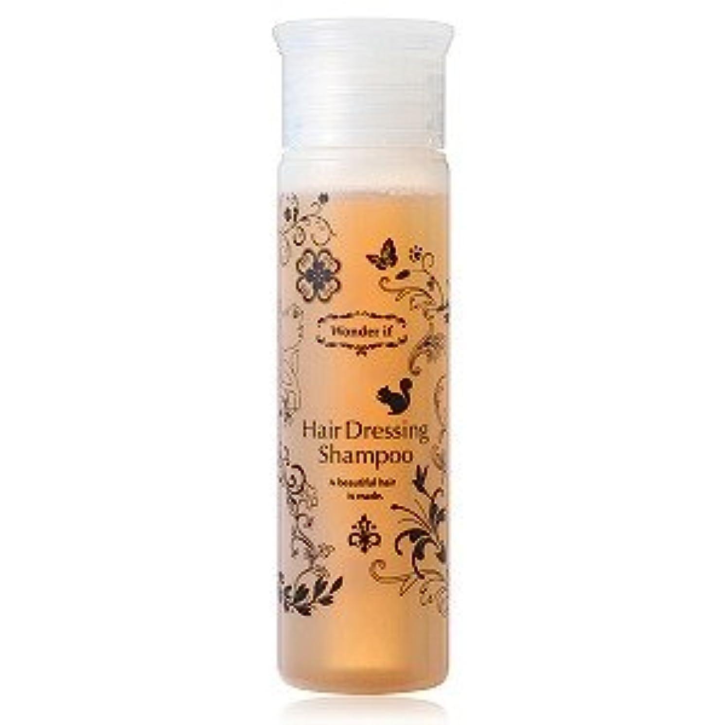 アーカイブ数学ピルヘアドレッシングシャンプー ミニボトル 50ml Hair Dressing Shampoo