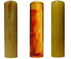 印鑑・はんこ 個人印3本セット 実印: オランダトビ 15.0mm 銀行印: 琥珀 15.0mm 認印: オランダトビ 16.5mm 最高級牛皮袋セット