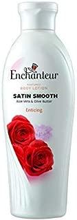 Enchanteur Perfumed Enticing Body Lotion 200 ml