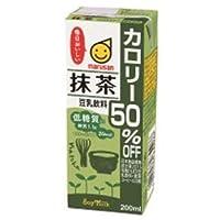 マルサンアイ 豆乳飲料 抹茶 カロリー50%オフ 200ml紙パック×24本入×(2ケース)