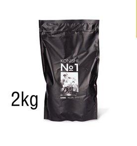Konishi N°1 Swim Premium Koifutter Aluminiumtüte 2kg (2 x 2kg)