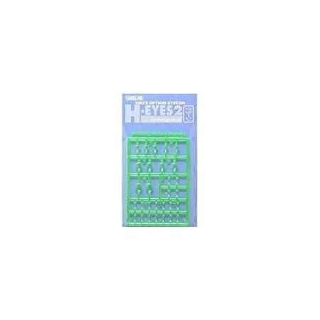 WAVE オプションシステム シリーズ Hアイズ 2 グリーン