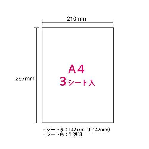 プラスアイロンプリント用紙アイロン転写・接着シート白地用A4IT-334TW45595