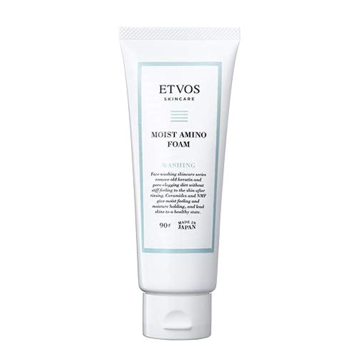 トランスミッションベリ予算ETVOS(エトヴォス) 洗顔フォーム モイストアミノフォーム 90g ヒト型セラミド アミノ酸系 乾燥肌/敏感肌