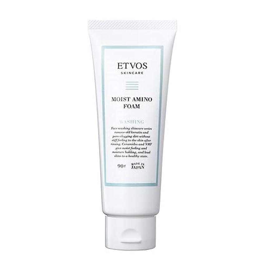 織るリズミカルなポットETVOS(エトヴォス) 洗顔フォーム モイストアミノフォーム 90g ヒト型セラミド アミノ酸系 乾燥肌/敏感肌