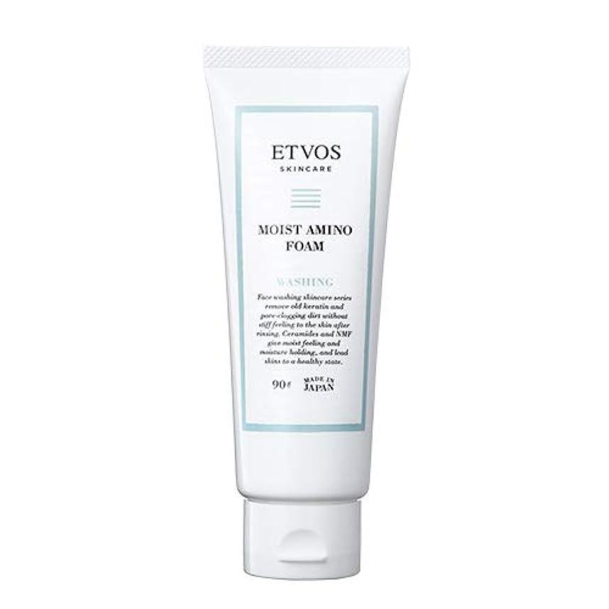 休戦前兆整理するETVOS(エトヴォス) 洗顔フォーム モイストアミノフォーム 90g ヒト型セラミド アミノ酸系 乾燥肌/敏感肌