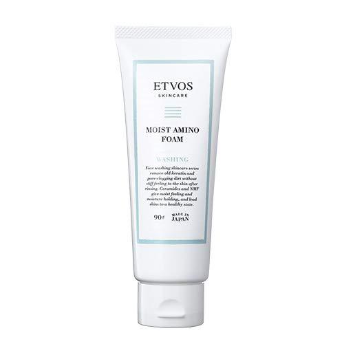ETVOS(エトヴォス) 洗顔フォーム モイストアミノフォーム