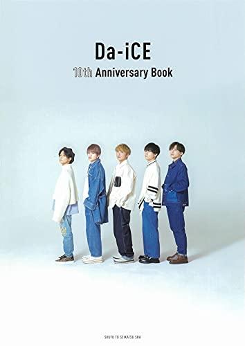 Da-iCE 10th Anniversary Book