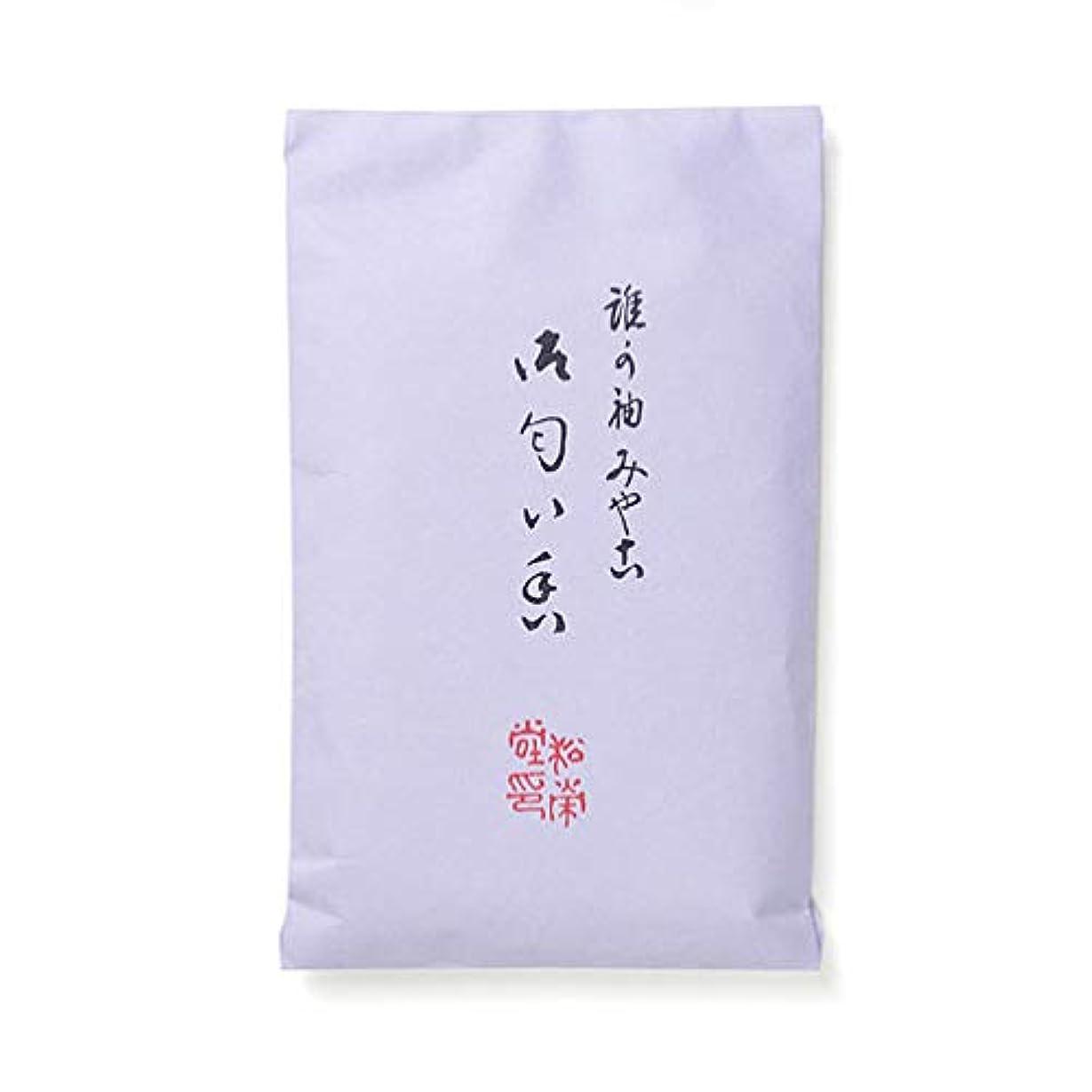 気分が良い知覚的適用する松栄堂 誰が袖 みやこ 匂い香 50g袋入