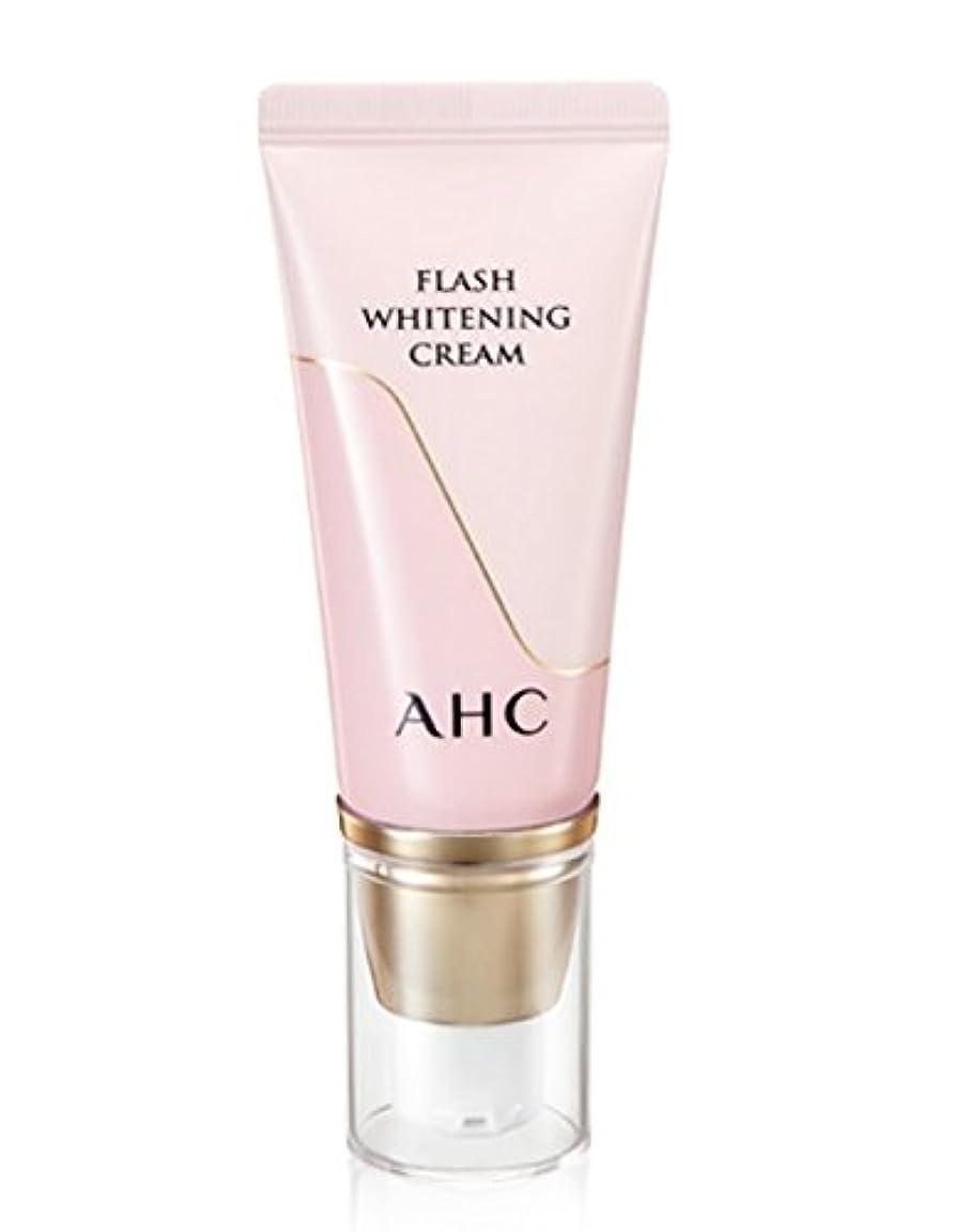 インキュバス致死倍増[A.H.C] AHC フラッシュホワイトニングクリーム [AHC FLASH WHITENING CREAM 30ml/SPF30/PA++] [並行輸入品]