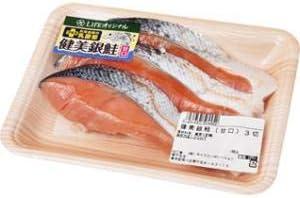 【塩銀鮭】 健美銀鮭(甘口)3切