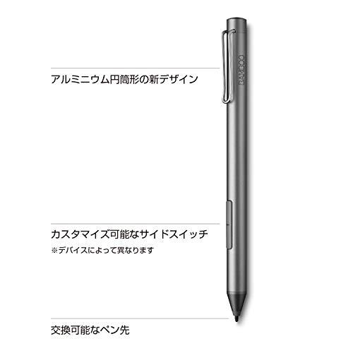 313KFwfHlxL-ワコムの「BAMBOO Ink」をPixelbook用にいまさら購入したのでレビュー