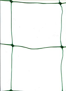 SCHOME 1.7 x 4 m Plastic Pea and Bean Netting - Green Garden Netting Wide Fence Trellis Netting