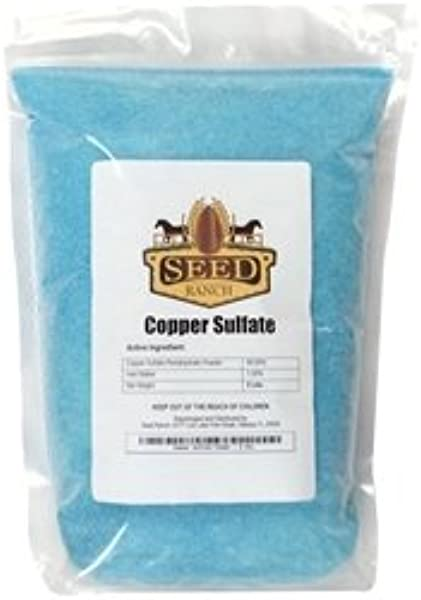 2LBS Copper Sulfate 99 Pure Powder