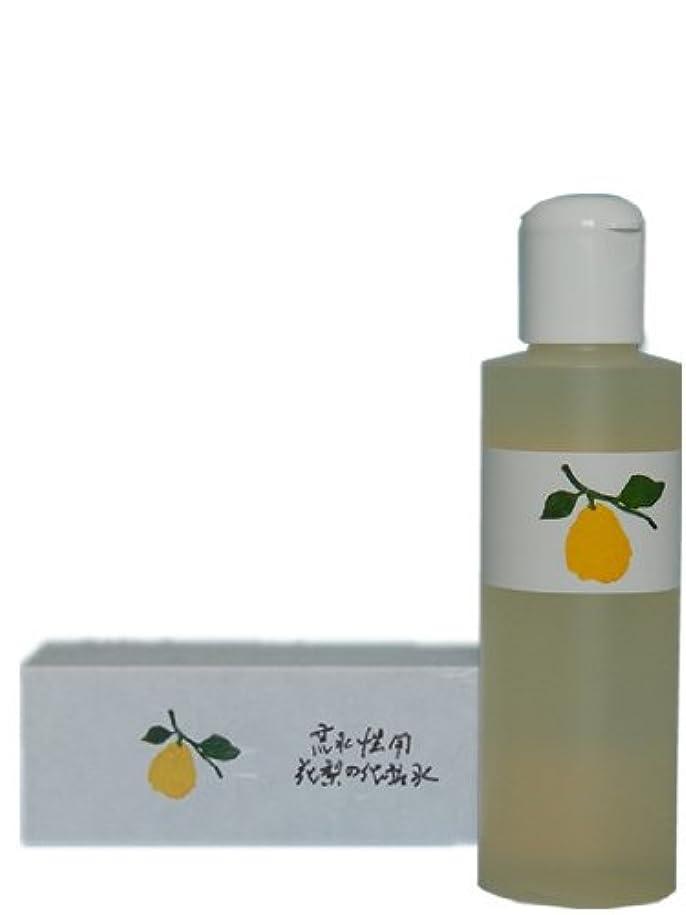 チラチラする覆すローマ人花梨の化粧水
