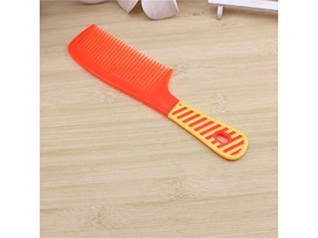 潮ビルダークラシカル耐久性 カラープリントコームストライプキャンディーカラーワイド歯ブラシ (色 : Red)