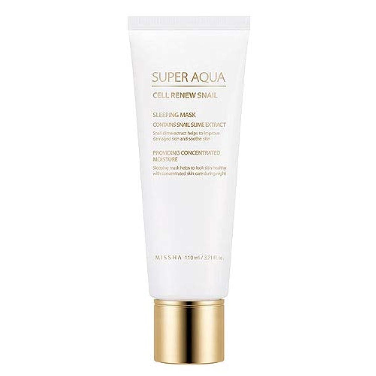 防衛わずかなカウンタ[RENEWAL] Missha Super Aqua Cell Renew Snail Sleeping Mask 110ml /ミシャ スーパーアクアセルリニュースネイルスリーピングマスク (カタツムリ) [並行輸入品]
