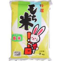 【精米】山形県産 白米 もち米 ヒメノモチ 2kg(長期保存包装)x1袋 令和2年産