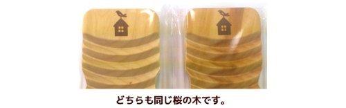 LottaHome(ロッタホーム)ミニ洗濯板(木材:さくら)