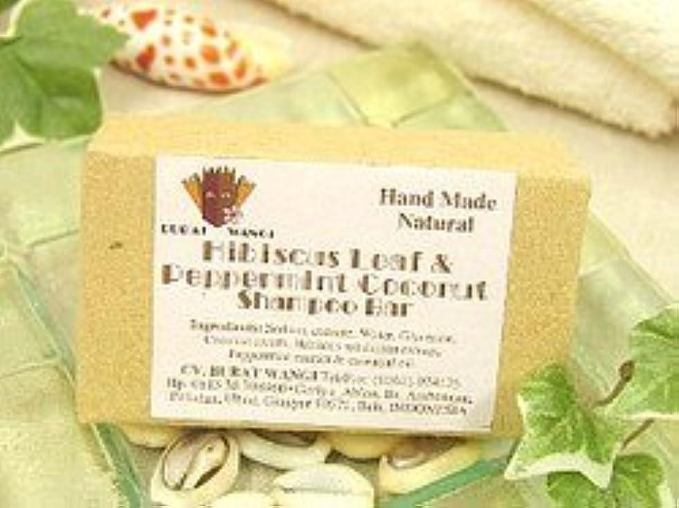 それ池紫のココナッツ 石鹸 シャンプーバー ブラットワンギ 手作り 純石鹸 ハイビスカスリーフ&ペパーミント アジアン雑貨