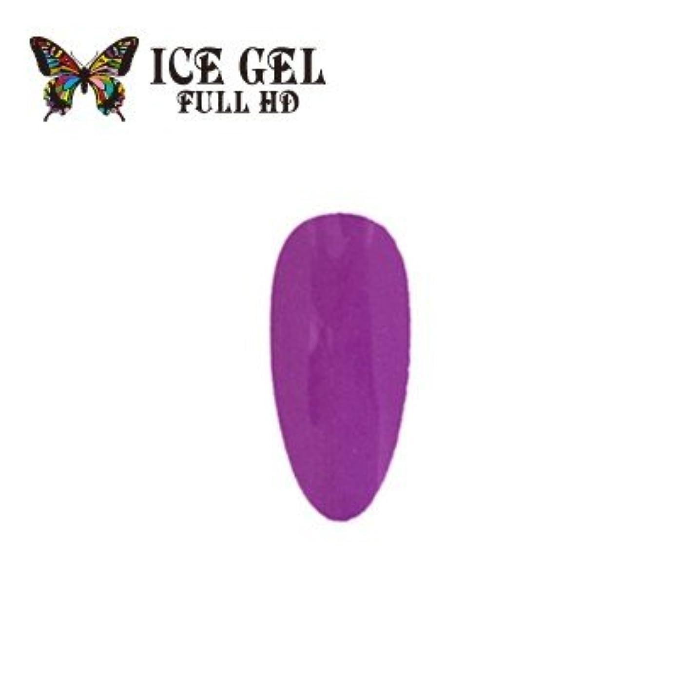 世界的に凍結リストアイスジェル カラージェル ネオン ポップ NP-586 3g