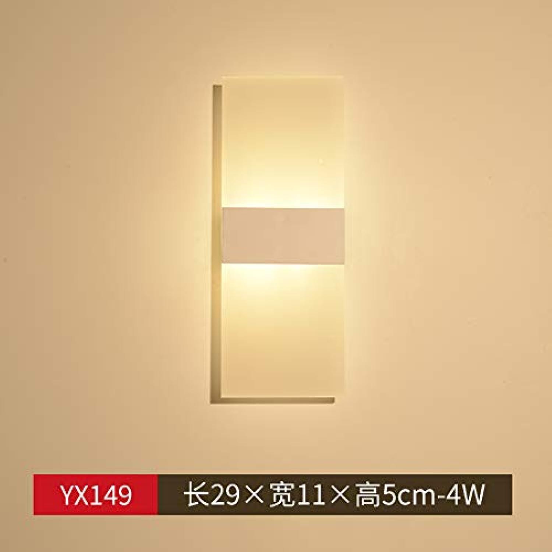 Wandlampe nachttischlampe kreatives schlafzimmer nordischen minimalistischen modernen gang wohnzimmer treppe buch zimmer acryl wandleuchte, warmes licht YX149