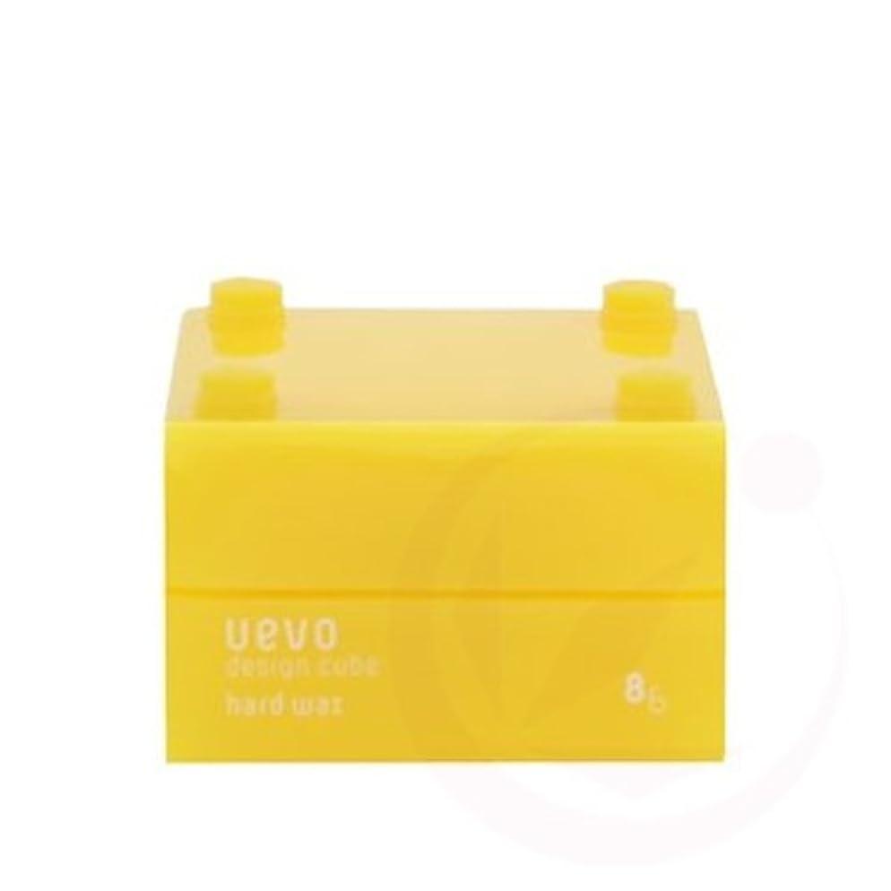 祝福する妨げる指【デミコスメティクス】ウェーボ デザインキューブ ハードワックス 30g